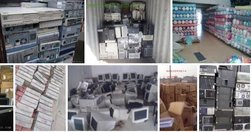 济南库存电脑回收
